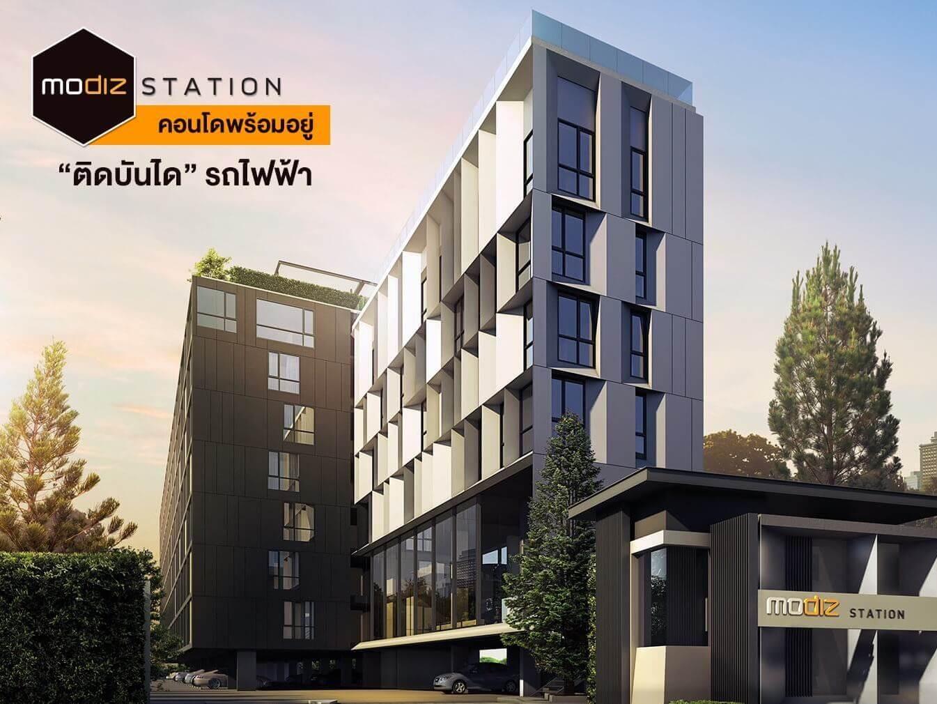 Modiz Station