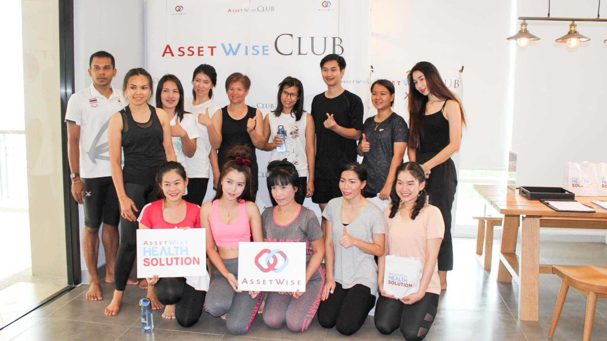 AssetWise Club ร่วมกับ Absolute You จัดกิจกรรม Workshop โยคะ เพื่อสมาชิกโดยเฉพาะ