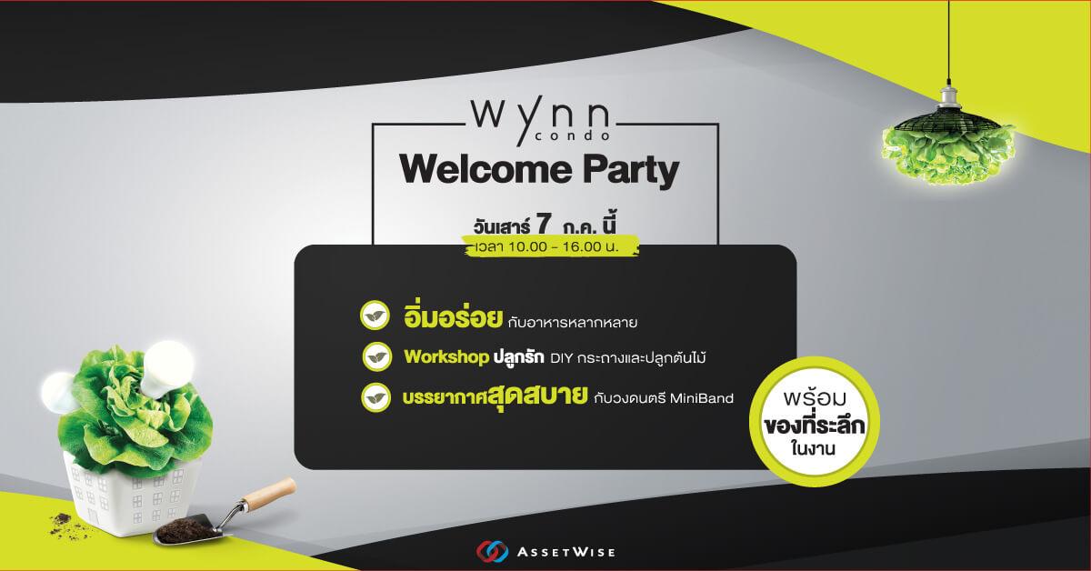 Wynn Condo ลาดพร้าว – โชคชัย 4 : Welcome Party