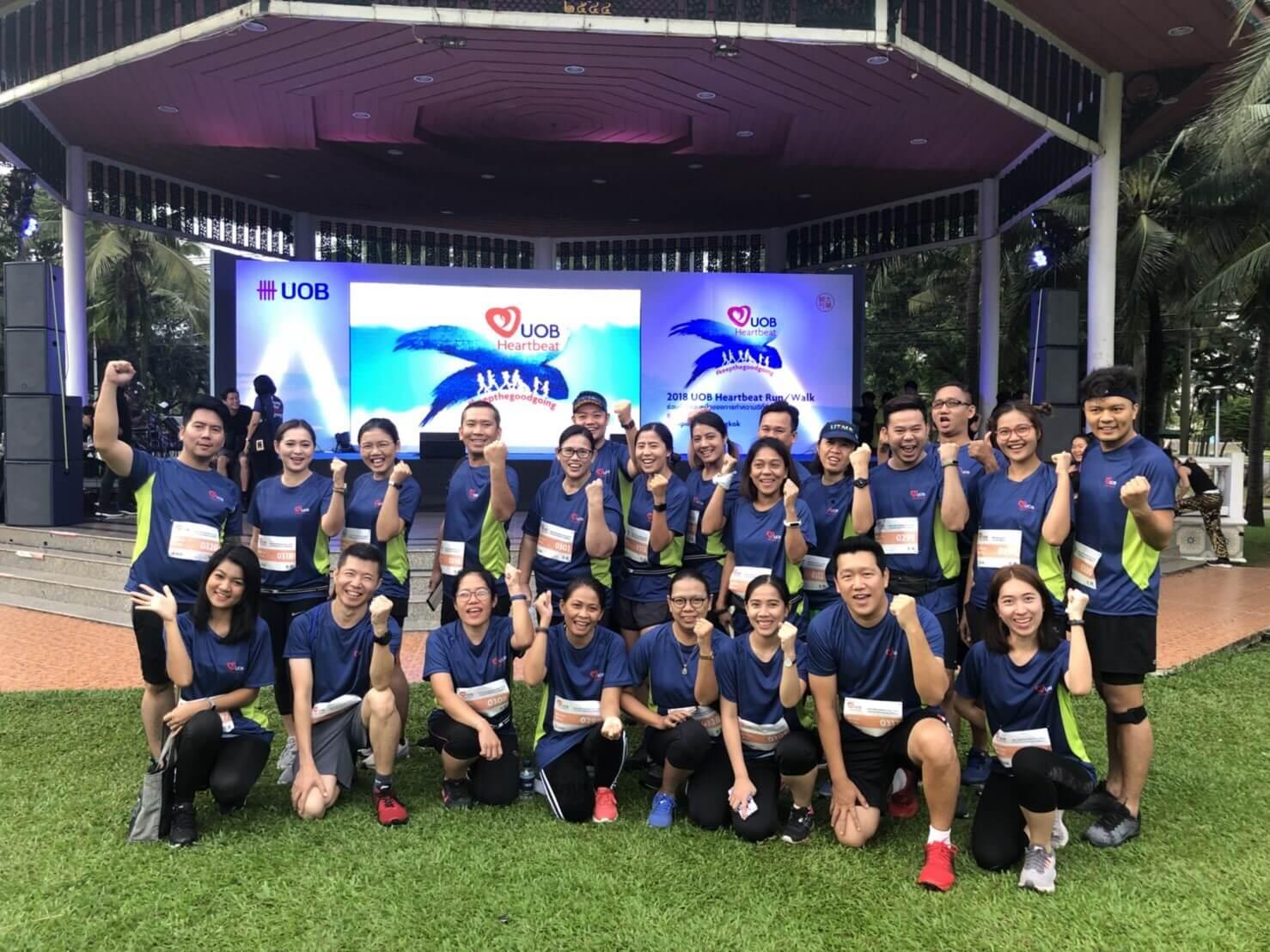 รวมภาพบรรยากาศงาน 2018 UOB Heartbeat Run/Walk
