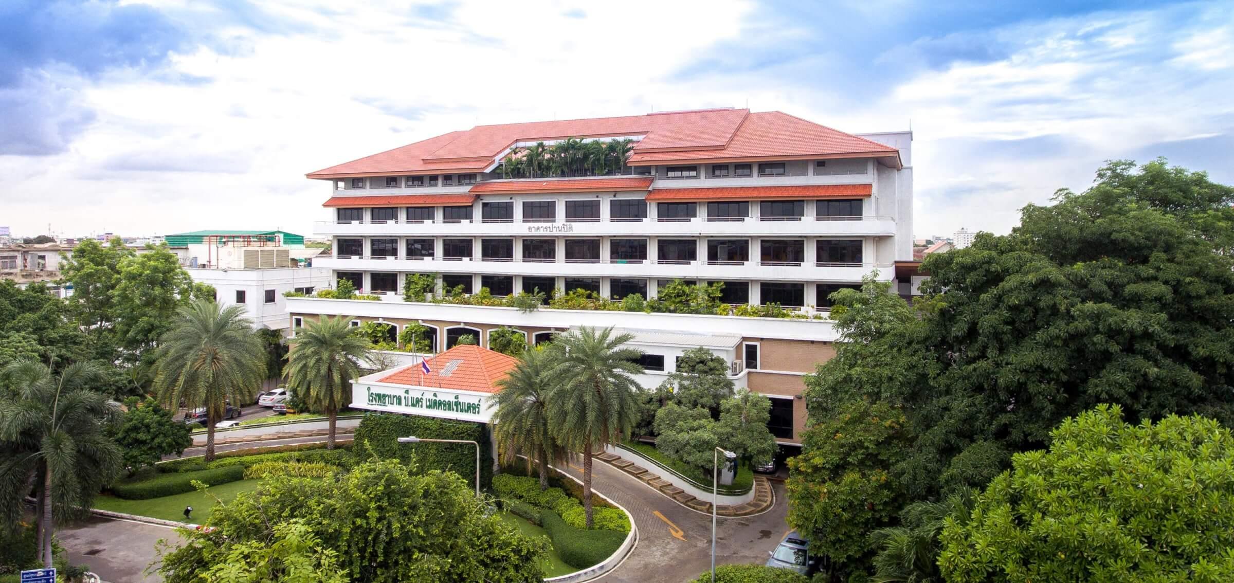 B.Care Medical Center มอบสิทธิประโยชน์แก่สมาชิก AssetWise Club
