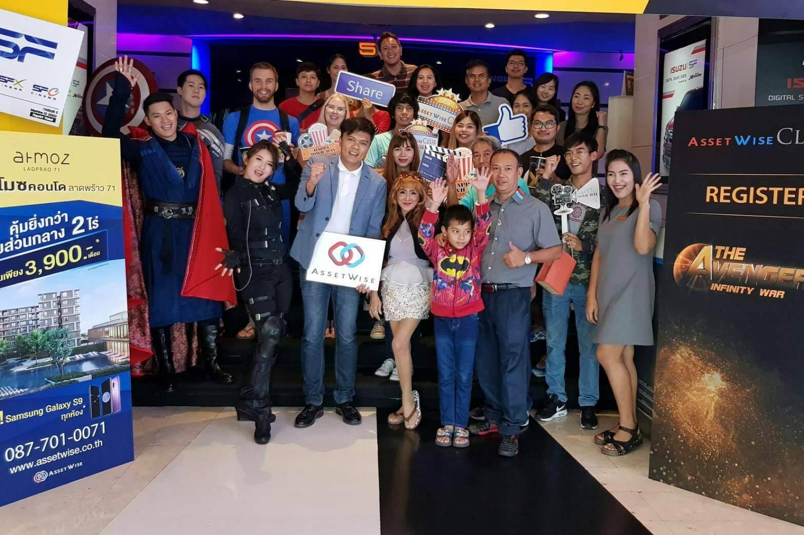 "AssetWise Club ""Happy Movie Day 2"""