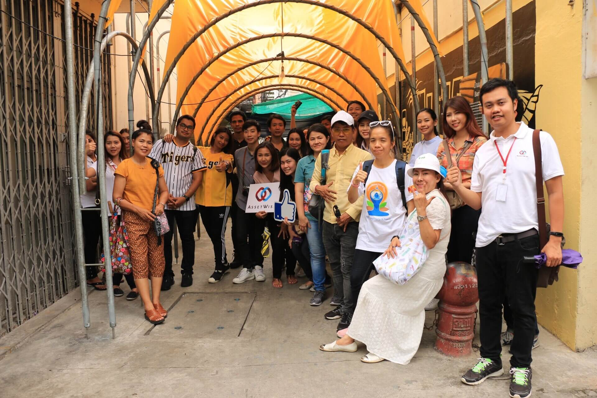 Happy Good Day Trip ครั้งที่ 1 ชิล แอนด์ ชิม รอบเกาะรัตนโกสินทร์