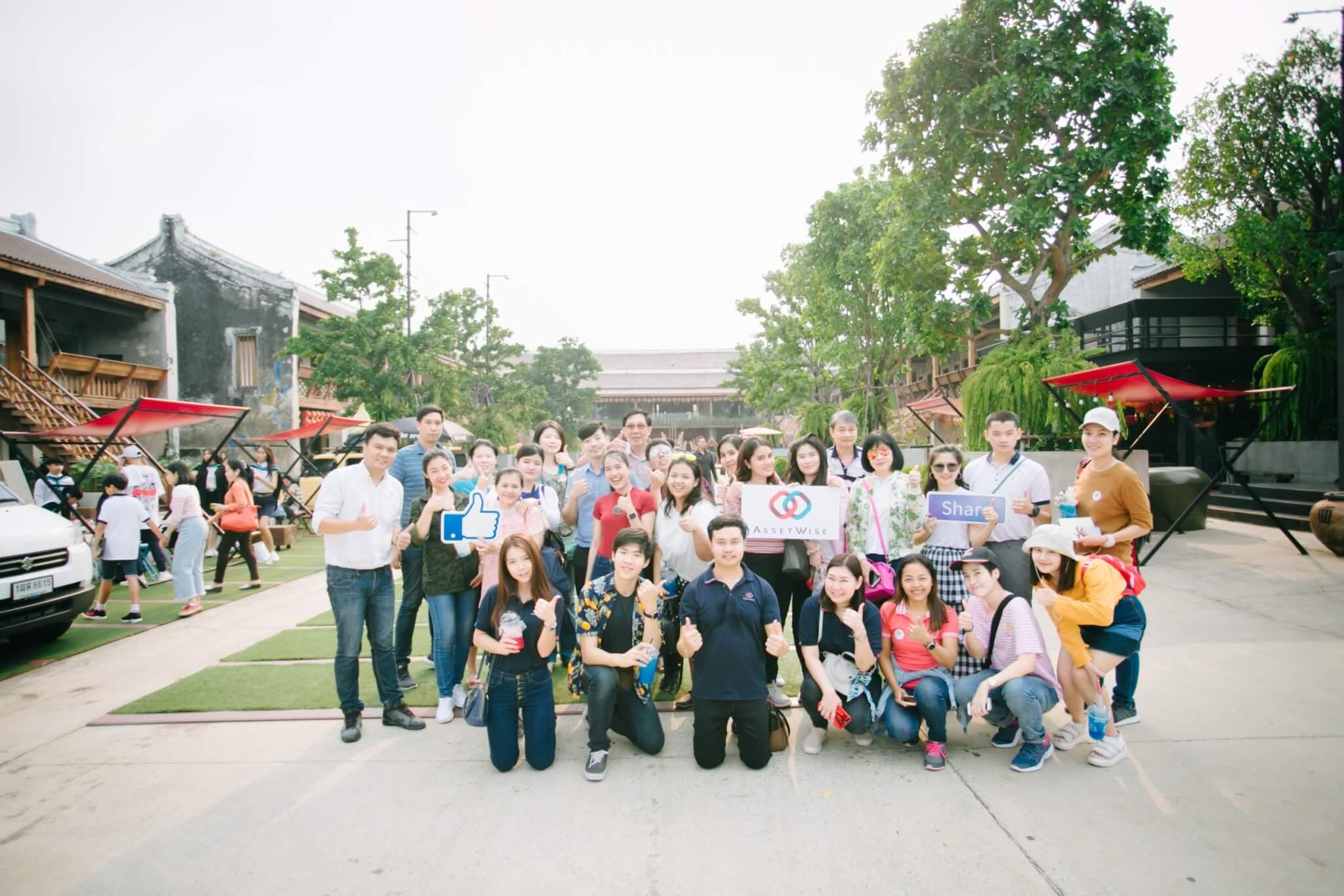 รวมภาพบรรยากาศกิจกรรม Happy Good Day Trip ครั้งที่ 2 เฮง & Health Cruise