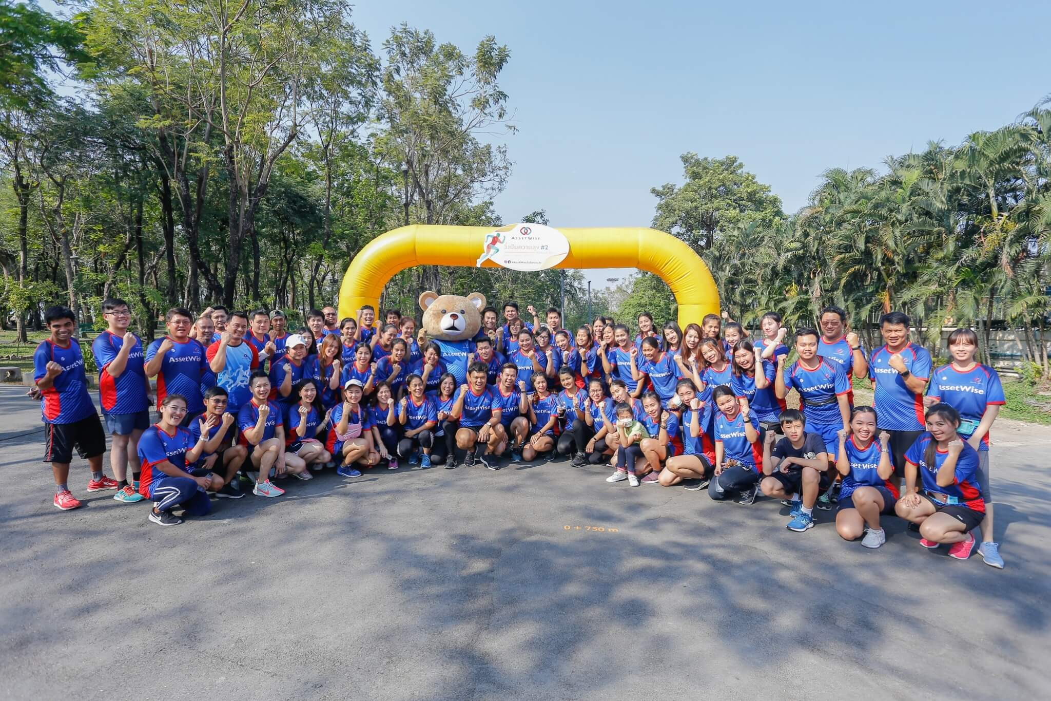 เปิดตัวกิจกรรมวิ่งปันความสุข#2 Virtual Run