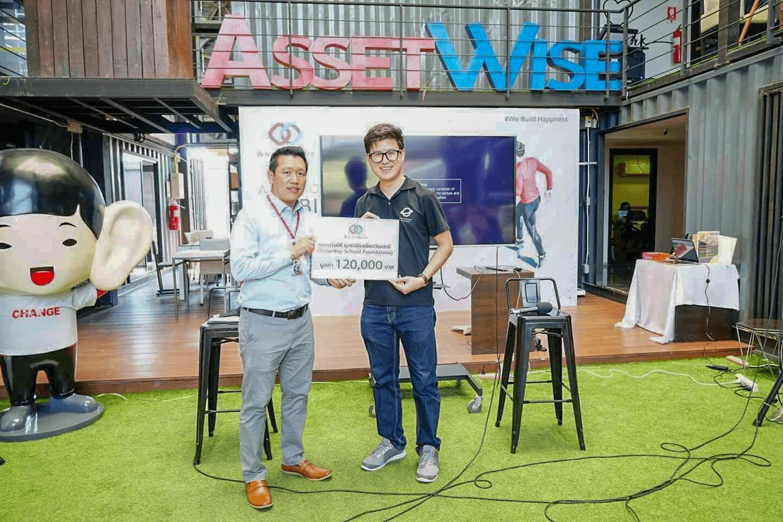 AssetWise สนับสนุนมูลนิธิ โรงเรียนวันเสาร์