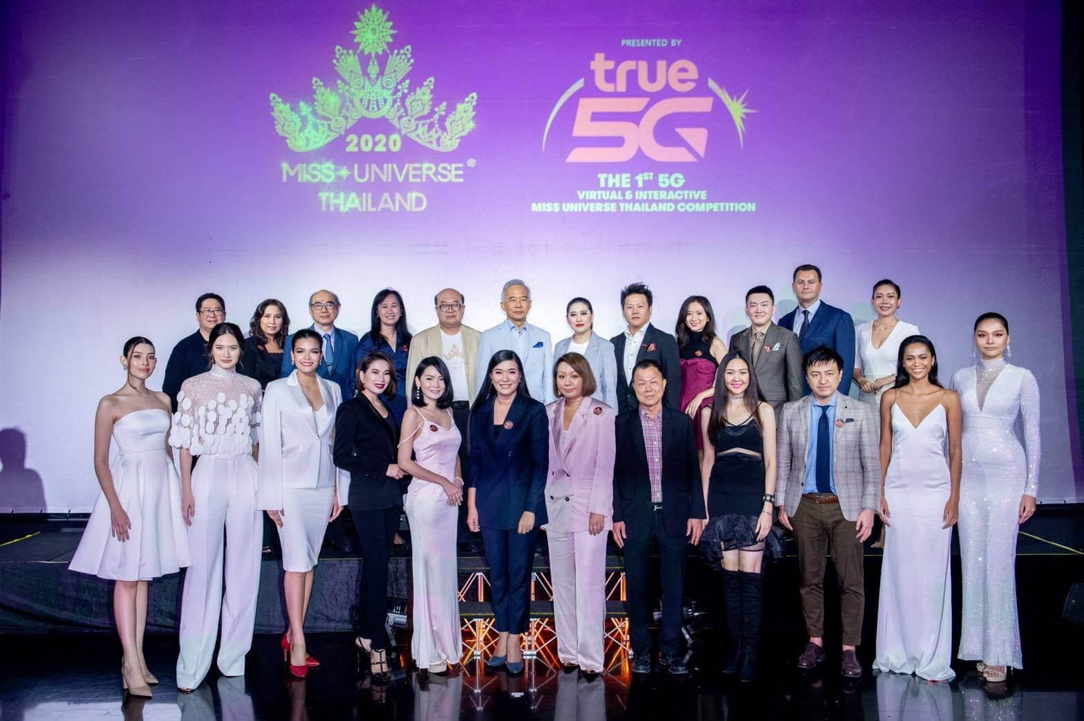 แอสเซทไวส์ ร่วมเป็นหนึ่งในผู้สนับสนุนหลักอย่างเป็นทางการของ Miss Universe Thailand 2020