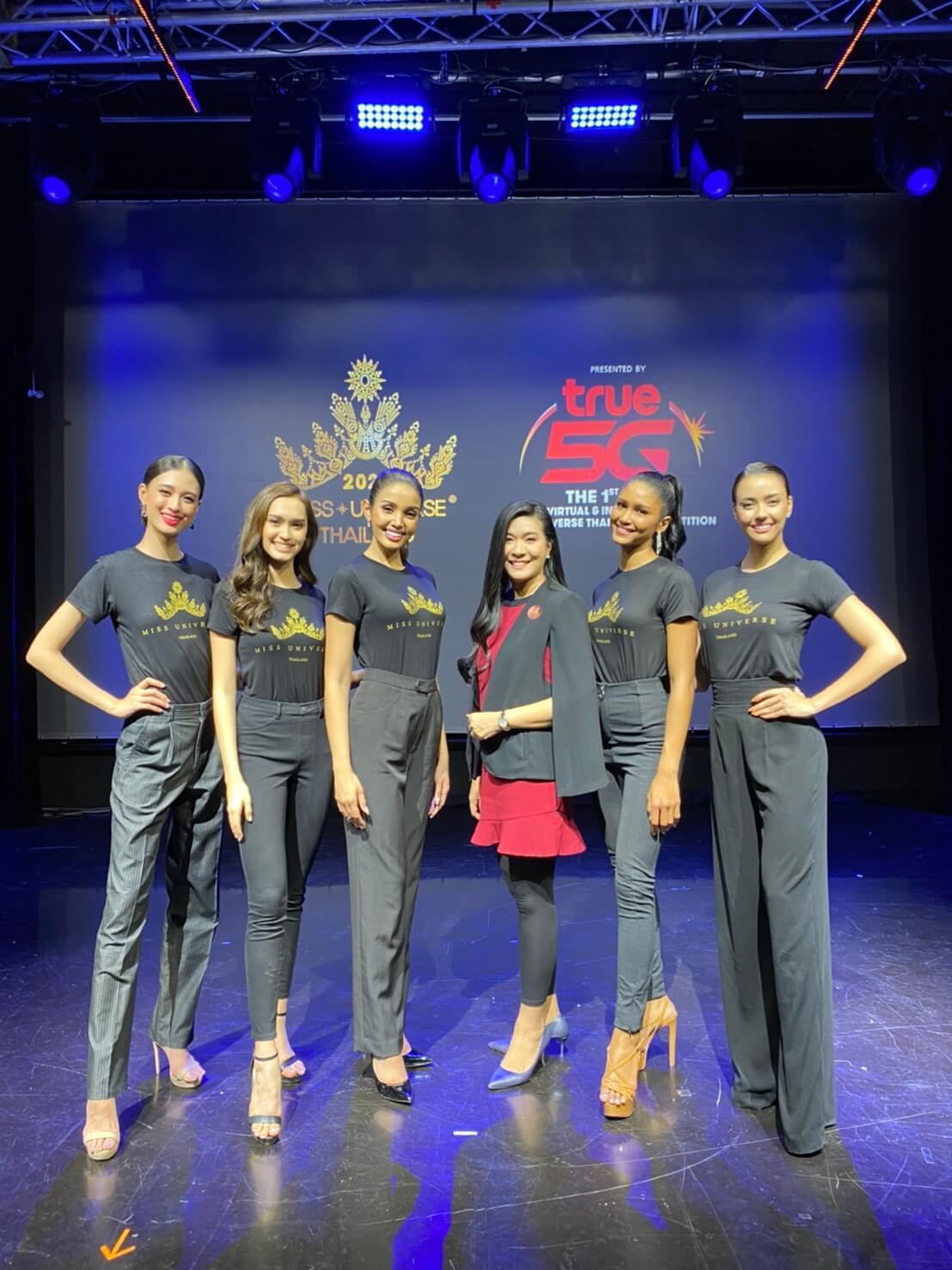 AssetWise ได้เข้าร่วมการคัดเลือกสาวงาม 50 คนสุดท้าย ในการประกวด Miss Universe Thailand 2020
