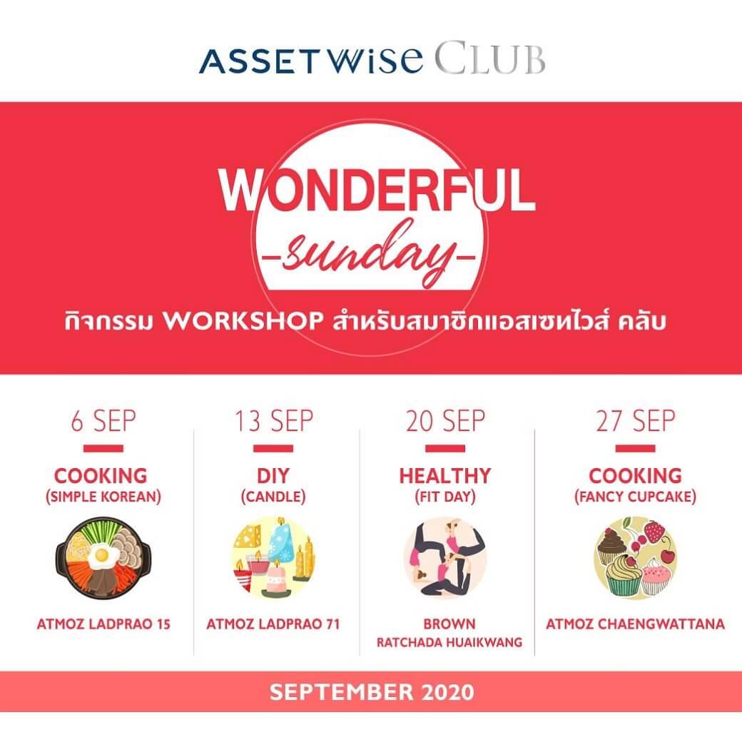 Wonderful Sunday