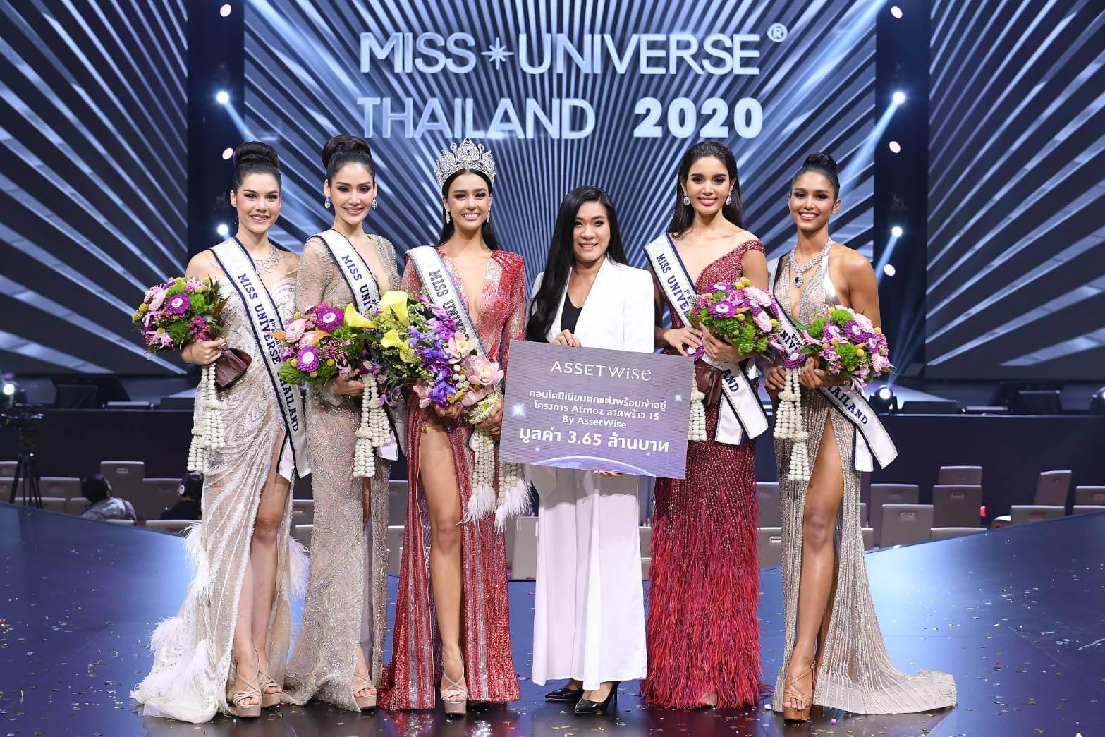 ภาพบรรยากาศการประกวด Miss Universe Thailand 2020 รอบ Final Competition ณ ICONSIAM เมื่อวันที่ 10 ต.ค. 63