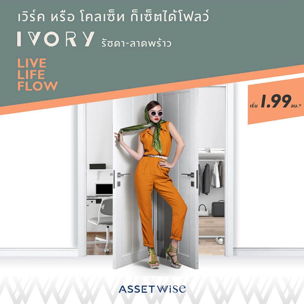 ivory_hero_m-1-rv1