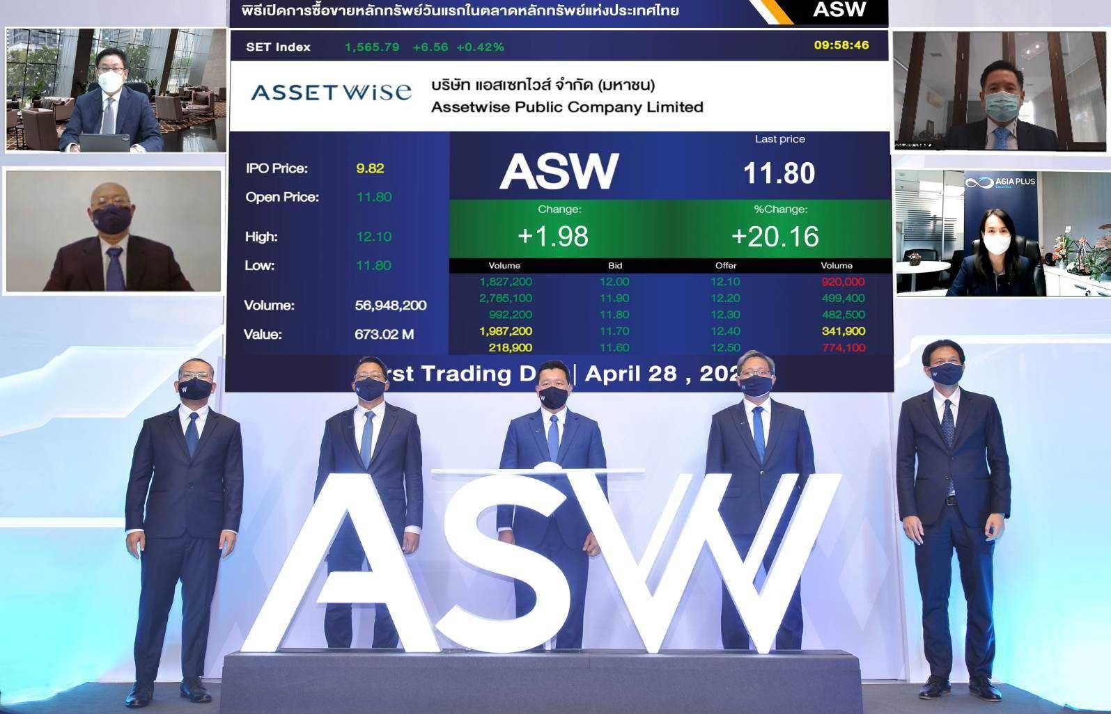 ASW 1st Trading Day ผู้บริหารแอสเซทไวส์ ร่วมพิธีเปิดการซื้อขายหลักทรัพย์วันแรก